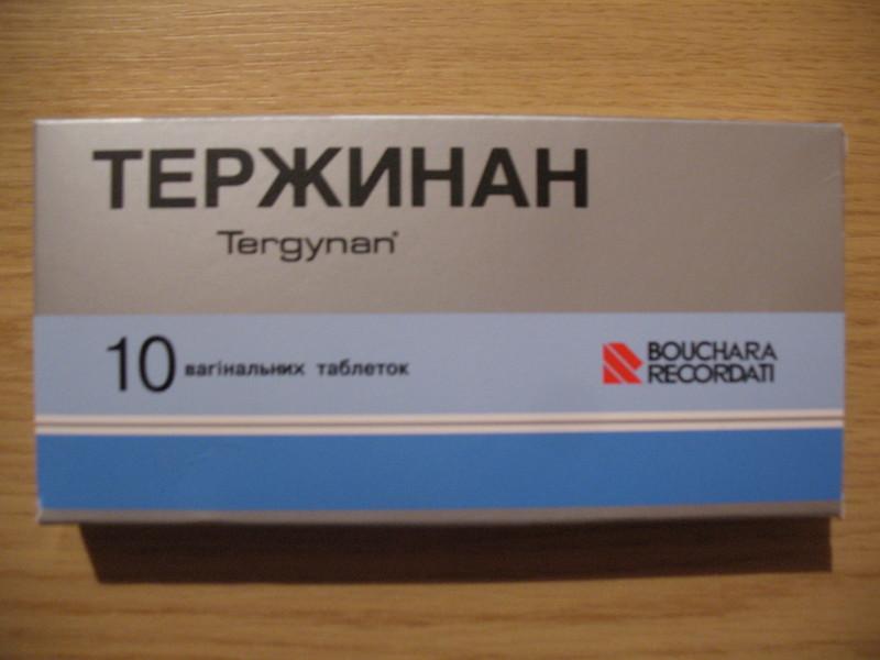 svechi-vo-vlagalishe-polizhinaks