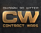 Contract Wars - 3D Action FPS