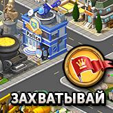 Гномоград скриншот 4