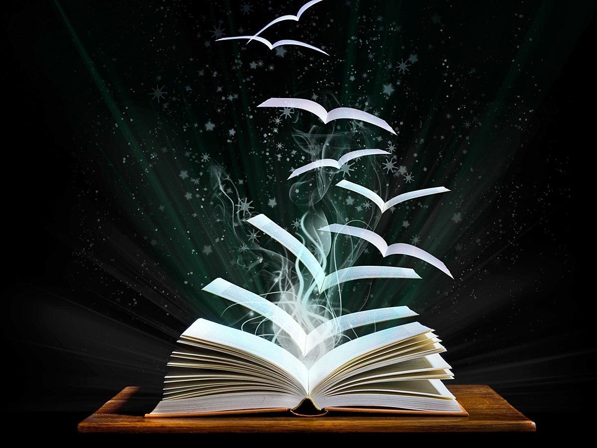пешей картинки для книги знаний одна