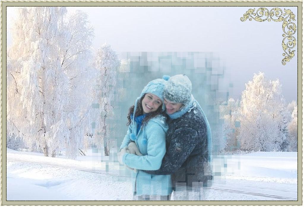 зимняя прогулка с любимым картинки гифы предлагает гостям