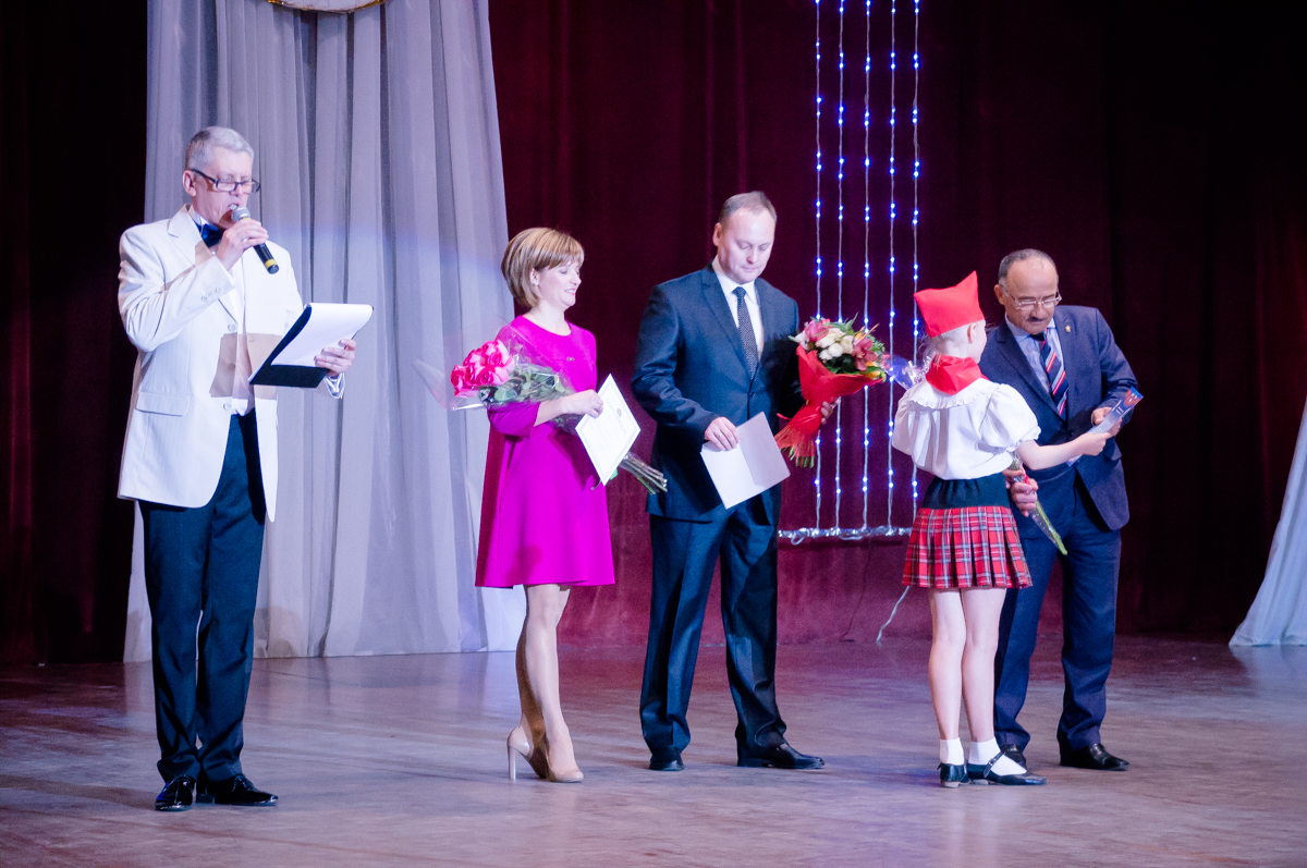 Торжественное празднование 45-летия Центра детского творчества