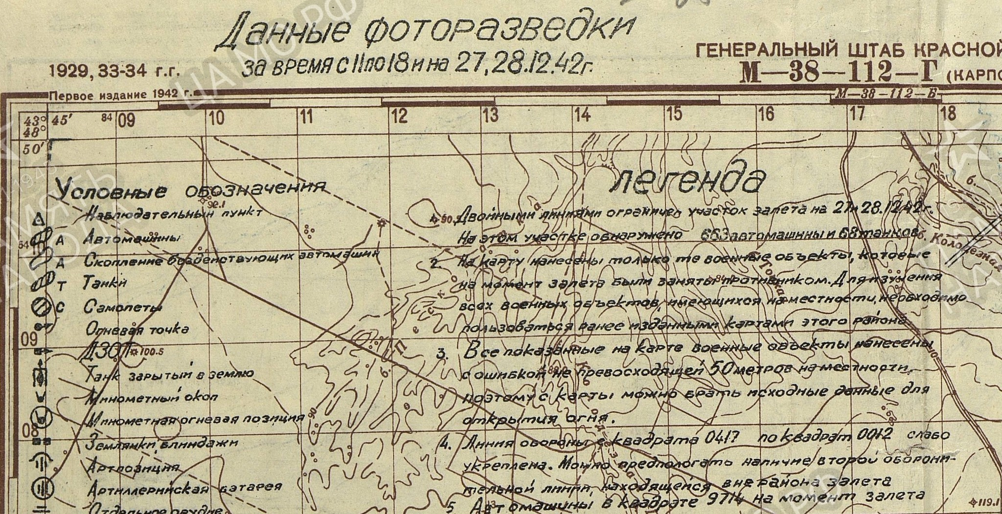 https://content-25.foto.my.mail.ru/mail/stalin-1942/bol/b-1724.JPG